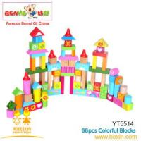Wholesale Wooden Toys Colorful Blocks from china suppliers
