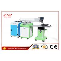High Speed 200W Automatic Laser Welding Machine For Alloy Steel for sale