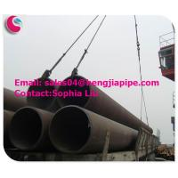 China ERW carbon steel pipes on sale