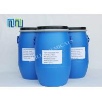 Wholesale 100-09-4 4-Methoxybenzoic Acid Chemical Raw Materials In Cosmetic from china suppliers