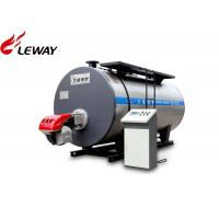 China Automatic Operation Natural Gas Boilers , High Efficiency Gas Boiler Huge Water Volume on sale