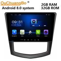 Buy cheap Ouchuangbo car gps navi touch screen audio android 8.0 for Wuling HongGuang S from wholesalers