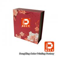 Wholesale UV Coating Recycled Cardboard Packaging Boxes , Square Mooncake Packaging Box from china suppliers