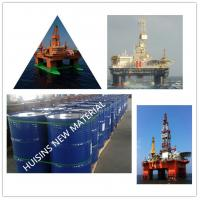Wholesale Heavy duty Impact Resistance Polyurea Spray Coating For Marine Drilling from china suppliers