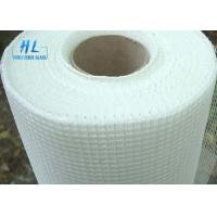 Wholesale Resistance To Aging Fiberglass Mesh Netting For Reinforcement Insulation Layer from china suppliers