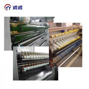 Wholesale 200m/Min YUYU BOPP Adhesive Tape Slitting Machine from china suppliers