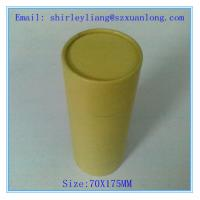 Wholesale round tea paper tube from china suppliers