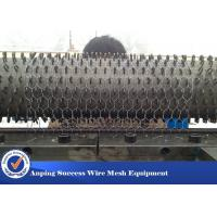 Wholesale Small Hole Chicken mesh Of the Hexagonal Wire Netting Machine 1 - 1/2 Inch from china suppliers