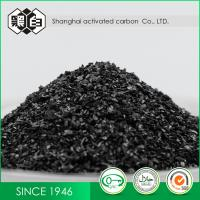 Wholesale 6-12 Mesh 1100mg/g Coconut Granular activated carbon for Gold Mining/Gold Extraction from china suppliers