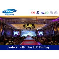 Wholesale 3-IN-1 SMD P4 Indoor Full Color LED Display For Stage Rental , 256mm × 128mm from china suppliers