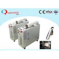 China White 100 W Laser Rust Removal Machine With Gun , Laser Paint Removal Machine for sale