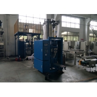 Wholesale Chemical 200bag/H 25kg Weighing Valve Bagging Machine from china suppliers