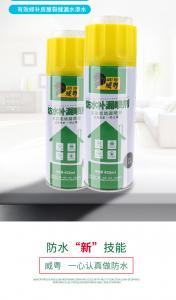 Wholesale 400ml Building Home Waterproof Leak Stop Spray from china suppliers