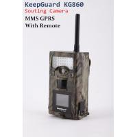 2.4 inch LCD IP54 Wireless Trail Camera Wildlife CE RosH FCC Certificated
