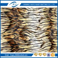 Quality 100% Polyester Printed Fleece Fabric Animal Print Upholstery Fabric for sale