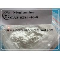 Wholesale Meglumine Assay 99% excipient in cosmetics and x-ray contrast media CAS 6284-40-8 from china suppliers