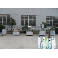Wholesale Large Capacity Beverage Filling Machine 2000BPH For PVC PET PPL Plastic Bottle from china suppliers