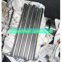 Wholesale monel UNS N04400 bar from china suppliers