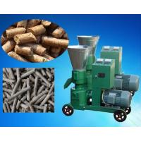 Buy cheap Biomass Fuel Pellet Press from wholesalers