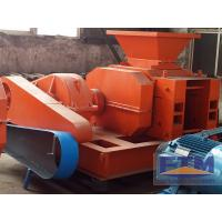 Wholesale Charcoal Ball Briquette Pressing Machinery/Charcoal Press Machine from china suppliers