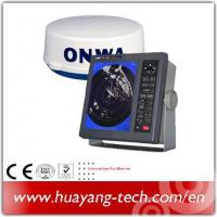 Wholesale 10.4 Inch Color LCD Display 36nm Marine Radar from china suppliers