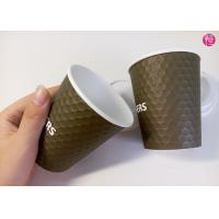 Wholesale 8oz Diamond Shaped Ripple Wall Paper Cup Food Grade Printed from china suppliers