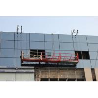 Steel Suspended Working Platform , Lightweight Temporary Access Equipment ZLP630 for sale