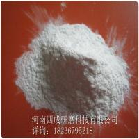 China white fused alumina for making cutting tools  and playing the surface treatment for sale