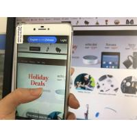 Wholesale Live Photo Real Time Camera Translator Android System Smart Phone Type from china suppliers