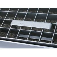 Wholesale ISO9001 Pressure Locked Steel Grating Saddle Clip Fixed Integrated Type from china suppliers