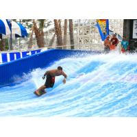 Wholesale Aqua Play Flowrider Water Ride For Skateboarding Surfing Sport/ Fiberglass Water Slide from china suppliers