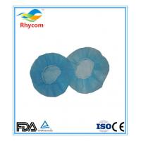 Buy cheap China supplier for disposable surgical nonwoven bouffant cap from Wholesalers