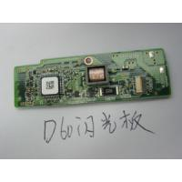 China Digital Camera Flash Board For Nikon D60 on sale