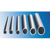 Wholesale SCH 40 SMLS PIPE from china suppliers