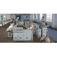 Wholesale Soft Garden Hose PVC Pipe Extrusion Machine Single Screw Extruder from china suppliers