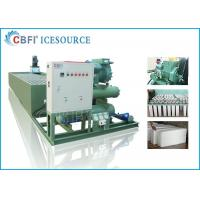 China Customized Voltage Ice Block Machine With Germany Bitzer Compressor on sale