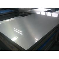 Wholesale High Quality 5052 5083 6061  Marine Grade Aluminum Sheet /Plate with the 2.0mm to 100mm for ship & mechanical equipment from china suppliers