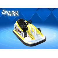 Wholesale Super Captivating Motorcycle Bumper Car Kiddie Ride 360 Degree Drift from china suppliers
