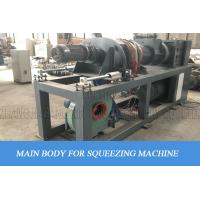 Wholesale Squeezing Drying Pelletizing PE Film Recycling Machine Two Function In One from china suppliers