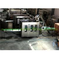 Wholesale Small Glass Bottle Filling Machine , Germany Purified Pure Water Bottling Plant from china suppliers