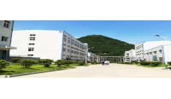 Bolise Co. , Ltd.
