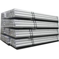 China 7000 Series Aluminium Alloy Bar Easy Processing Good Abrasion Resistance on sale