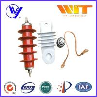 Wholesale Electrical Metal Oxide Surge Arrester with Bracket Silicone Housing from china suppliers