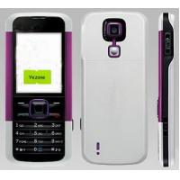 Buy cheap Mobile phone housing for 5000 from wholesalers