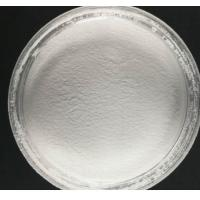 Wholesale Stable Chemical Antioxidants 425 CAS 88-24-4 For Polypropylene Resins from china suppliers