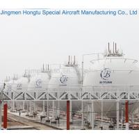 Wholesale Honto Brand 2000m3 LPG/CNG/LNG Spherical tank storage pressure vessel by leading manufacturers for oil field from china suppliers