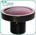 Wholesale Camera Dual Cctv Fisheye LensF2.0 2.8mm , 1/2.5'' Sensor Mobile Phone Camera Lens from china suppliers