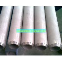 Wholesale urea stainless UNS S31050 pipe tube from china suppliers