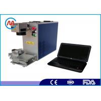Buy cheap Portable Hand Held CNC Steel / Fiber Laser Marking Machine 30W / 50W from Wholesalers