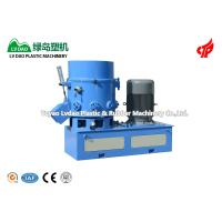 Wholesale The newest promotional High efficiency check quality soft plastic agglomerator from china suppliers